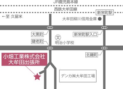 大牟田出張所:事業所の地図