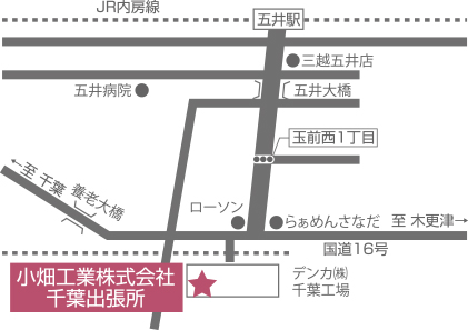 千葉出張所:事業所の地図